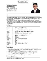 resume or cv resume for your job application