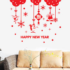 Happy New Year Home Decorations by Top Selling 2017 Rooster Year Lucky Wall Sticker Creative Happy