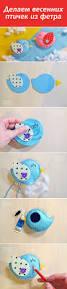 166 best yastıklar images on pinterest baby art crafts felting
