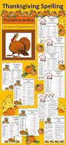 thanksgiving phonics thanksgiving activities thanksgiving spelling activity packet