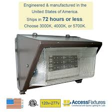 access fixtures announces stat led outdoor wall pack fixtures