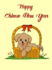 lunar new year cards free printable new year cards create and print free