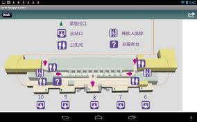 Seattle Tacoma Airport Map Wuhan Airport Flight Tracker Android Apps On Google Play
