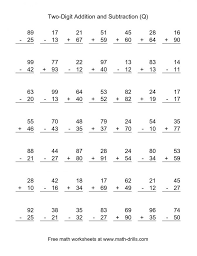 two digit subtraction without regrouping worksheet 2nd grade