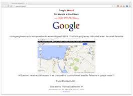 Israel Google Hackers Target U0027deface U0027 Google Palestine Site Zdnet