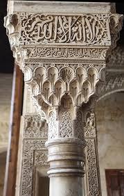 moorish architecture alhambra granada spain moorish architecture 1333 1353 undlus