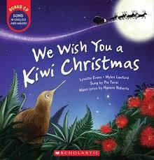 merry christmas cd u2013 baby divine