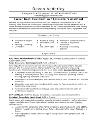 Carpenter Resume Samples by Entry Level U0026 Freshers Carpenter Resume Template