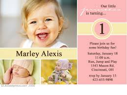 baby 1st birthday invitation vertabox com