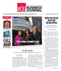 lexus of mt kisco coupons westchester county business journal 101314 by wag magazine issuu