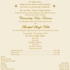 Reception Invitation Card Matter Punjabi Wedding Card Matter In English For Daughter Archives