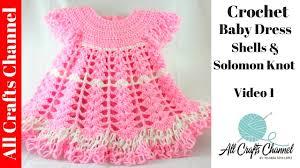 newborn pattern video how to crochet baby dress part 1 youtube