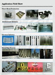 metal pipe tube plates fiber laser cutting machine 500w 1000w fiber laser cutting machine samples keyword related metal