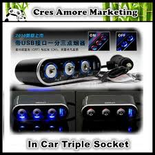Multi Socket Car Charger With Usb Port Free Gift Car Triple Socket With Us End 8 1 2018 12 00 Am