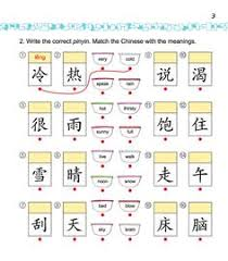 mandarin chinese numbers 1 10 word work and activity free free