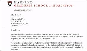 best cover letter harvard cover letter design creativity ideas cover letter sle harvard