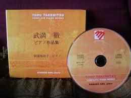 kanako abe toru takemitsu complete piano works cd album at