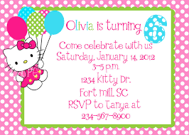 free kitty invitation template