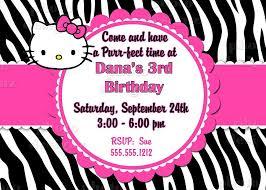 kitty zebra birthday party invitation