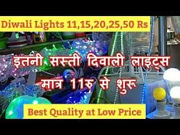 diwali lights wholesale market in delhi i diwali lights in cheap