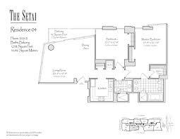setai miami condo the setai residences miami beach suma luxury