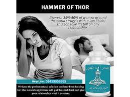 usa hammer of thor in faisalabad call 03151717187 faisalabad