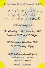 Hindu Wedding Invitation Card Hindu Wedding Cards Wordings In English For Friends U2013 Mini Bridal