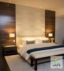Modern Master Bedroom Designs 2015