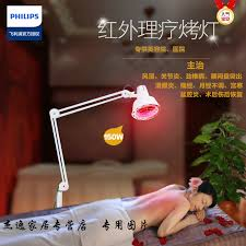 Philips Light Therapy China Light Therapy Lamp China Light Therapy Lamp Shopping Guide