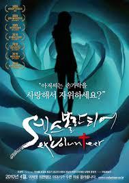 chambre r騁ro 2010 04 21 글목록 서울나그네의대한민국은하나 coreaone