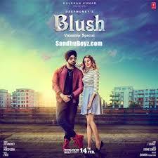 deep cover download deep money blush punjabi mp3 song download sandhuboyz listen 2017