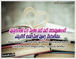 quotes about life messages top best telugu life motivational quotes with hd wallpapers in