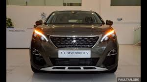 nissan qashqai malaysia price 2017 peugeot 3008 suv in malaysia two variants from rm143k youtube