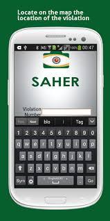Ministry Of Interior Saudi Arabia Traffic Violation Saher Traffic Violations Android Apps On Google Play