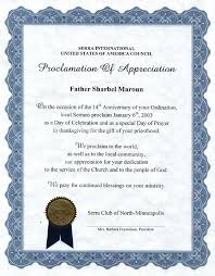 10 best images of religious certificate of appreciation sample