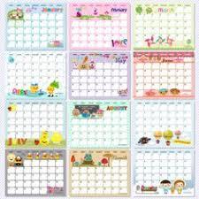 editable monthly calendars 2017 2018 teacher and homeschool