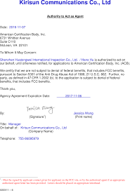 dp405 dmr two way radio cover letter example of fcc agency