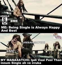Alone On Valentines Day Meme - happy valentines day memes 2018 happy valentines day 2018