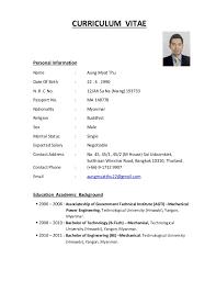 Resume For Work Abroad Resume For Job Application Job Resume Format Cover Letter Current