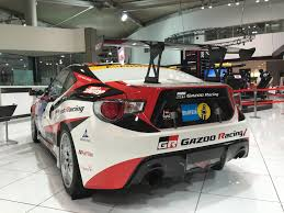 automobile toyota free images sports car rear view race car supercar race