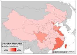 China Province Map Floatingsheep The Geographies Of Wikipedia In China