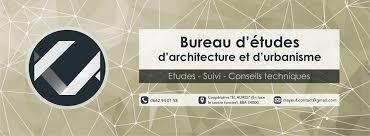 bureau urbanisme mk bureau d études d architecture et d urbanisme ช มชน