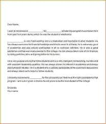 scholarship letter of recommendation template scholarship