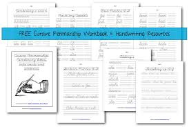 free handwriting resources and workbook half a hundred acre wood
