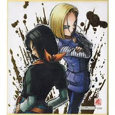 android 17 and 18 z android 17 ebay