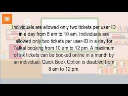 how many tickets can be booked at a time in irctc