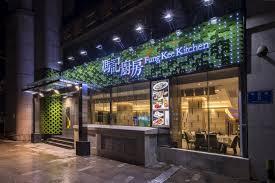 fung kee kitchen at shenzhen 馮記廚房 一 millwork interiors