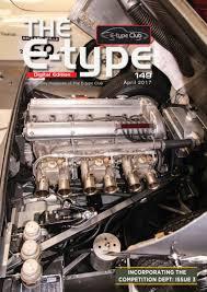 housse si e auto britax class e type magazine international edition