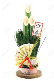 in japan new year ornaments made of pine and stock photo