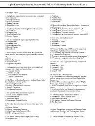 mip exam 1 2015 fraternities and sororities academia